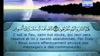 المصحف الكامل  14 الشريم والسديس مع الترجمة بالفرنسية