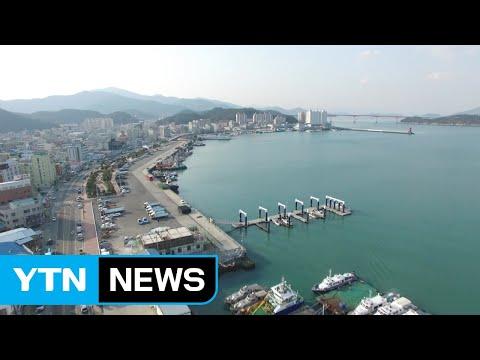 청정바다 수도 완도, '해양치유 블루존' 도약 기대