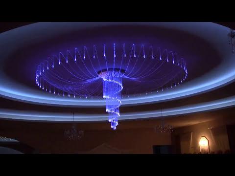 Oświetlenie domu weselnego