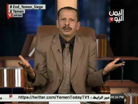 اليمن اليوم 6 2 2017
