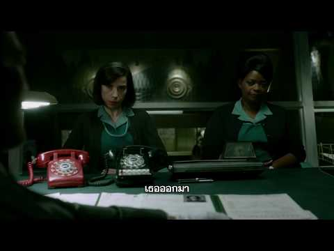 The Shape of Water - Troika Featurette (ซับไทย)