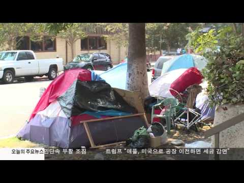 자동차 노숙 금지 조례안 승인 11.23.16 KBS America News