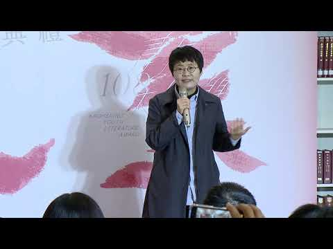 20191207高雄青年文學獎頒獎典禮