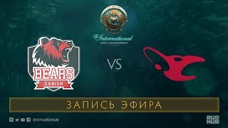 Danish Bears vs Mouz, The International 2017 Qualifiers, map1 [Mila]