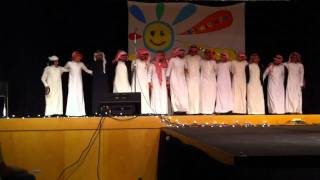 Pocatello (ID) United States  City pictures : Saudi Dance, pocatello ID ,USA