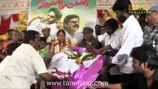 Azhagan Murugan Movie Audio Launch