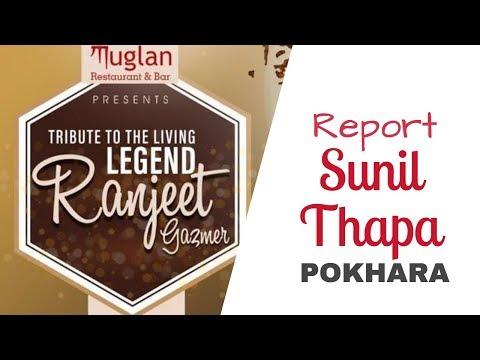 (Tribute to the living LEGEND Ranjeet Gazmer...9 min 2 sec)