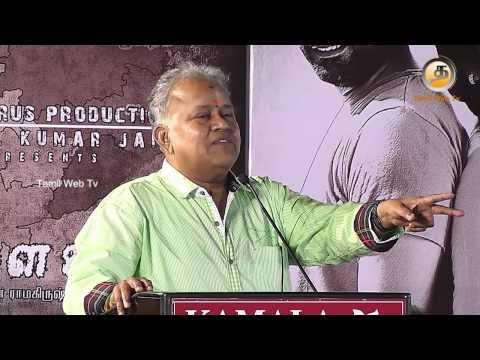 Radha Ravi launches Vellai Ulagam Audio
