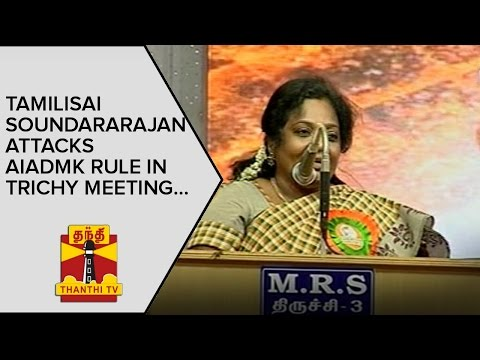 Tamilisai-Soundararajan-attacks-AIADMK-Rule-at-Trichy-Meeting--Thanthi-TV