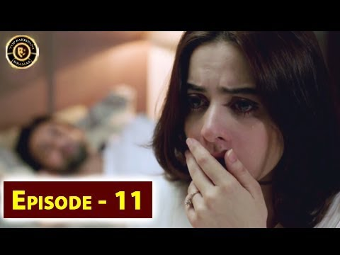 Bay Dardi Episode 11 - Top Pakistani Drama