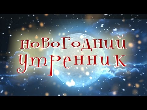 Thumbnail for video HILsMkd9efU