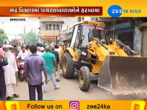 Lal Darwaja Market Wiped Out During Demolition Drive - Zee 24 Kalak