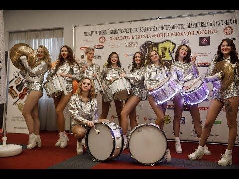 2018 Открытие конкурса фестиваля