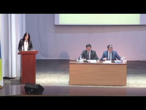 XIX сессии Мариупольского городского совета VII созыва