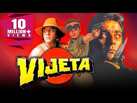 Vijeta (1996) Full Hindi Movie   Sanjay Dutt, Raveena Tandon, Paresh Rawal, Amrish Puri, Reema Lagoo