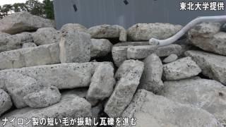 東北大など、空気噴射でがれきを乗り越えるヘビ型ロボ開発 19年実用化(動画あり)