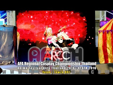 AFATH 2016 | Day 3: ARCC - Team 03 Inwza 007 - Karakuri Circus