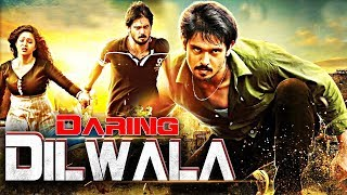 Video New South Indian Full Hindi Dubbed Movie | Daring Dilwala | Hindi Dubbed Movies 2018 Full Movie MP3, 3GP, MP4, WEBM, AVI, FLV Oktober 2018