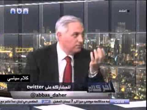 مقابلة الإعلامي هيثم زعيتر على قناة NBN حول الإنتخابات الإسرائيلية
