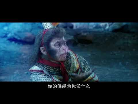 Sun Wukong VS god