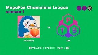 TPB vs Peach Bay, MegaFon Champions League, bo1 [GodHunt & 4ce]