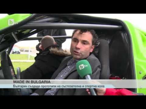 БТВ / Централна емисия / - 18.12.2014 - SIN CARS представя на българската публика SIN R1