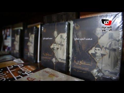 «صالح» يحتفل بتوقيع «أسطورة القصر والصحراء» بحضور نخبة من الكتاب والصحفيين