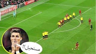 أفضل 10 أهداف مستحيلة للنجم محمد صلاح