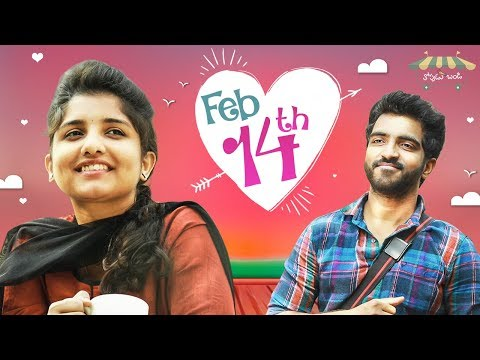 Feb 14th - Valentine's Day Special || Latest Telugu Comedy Video || Episode #4 || Thopudu Bandi