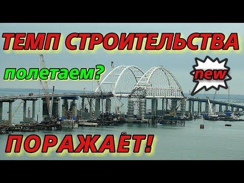 Крымский мост (31.03.2018). На А/Д устанавливают шумозащитные экраны. На Ж/Д отсыпают насыпь сКерчи