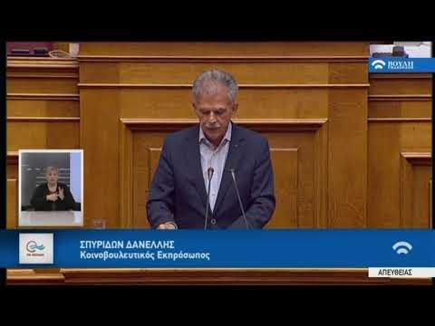 Σπ. Δανέλλης (Κοινοβ. Εκπρόσ. ΤΟ ΠΟΤΑΜΙ)(Διανομή Κοινωνικού Μερίσματος)(20/11/2017)