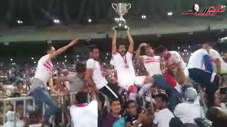 احتفالات لاعبين الزمالك بكأس مصر من أرض الملعب