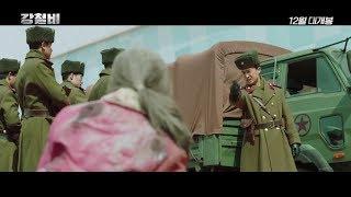 Nonton [강철비] 메인 예고편 (Steel Rain, 2017 Main Trailer) Film Subtitle Indonesia Streaming Movie Download