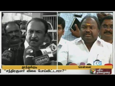 Vaiko-accuses-DMDK-dissident-MLA-Chandrakumar-of-getting-money-he-answers