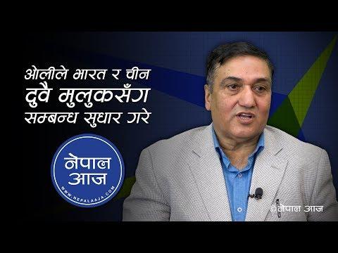 (यो शैलीमा कहिले पनि विकास हुँदैन | Dr. Umesh Kumar Bhattarai | Nepal Aaja - Duration: 45 minutes.)