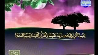 HD الجزء 6 الربعين 7 و 8 : الشيخ محمود خليل الحصري