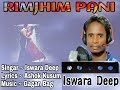 Rim jhim Pani (ISWARA DEEP) New Suerhit Sambalpuri MP3 song