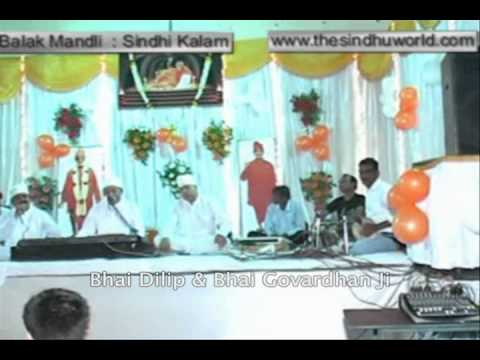 Sindhi Bhagat Mandali - Video of one of magical Sindhi song, very beautiful Sindhi sung by Bhai Govardhan & Bhai Dilip of Balak Mandli at Ichalkaranji during 105 Birthday celebratio...
