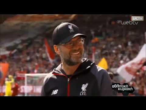 """Λίβερπουλ: Το αφιέρωμα της """"Αθλητικής Κυριακής"""" στην πρωταθλήτρια Αγγλίας   28/06/2020   ΕΡΤ"""