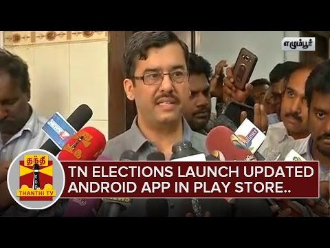 TN-Elections-launch-new-updated-Android-App-on-Play-Store-Thanthi-TV-08-03-2016
