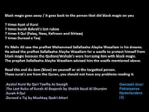 Wazifa: Black Magic Goes Away / Back On The Person That Tried To Harm You