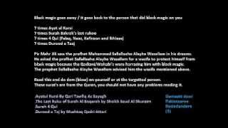 Video Wazifa: Black magic goes away / back on the person that tried to harm you MP3, 3GP, MP4, WEBM, AVI, FLV September 2018