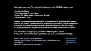 Video Wazifa: Black magic goes away / back on the person that tried to harm you MP3, 3GP, MP4, WEBM, AVI, FLV Juli 2018