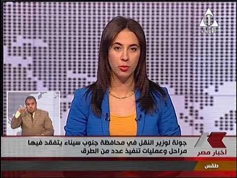 وزير النقل فى جولة بمحافظة جنوب سيناء لتفقد مراحل وعمليات تنفيذ عدد من الطرق