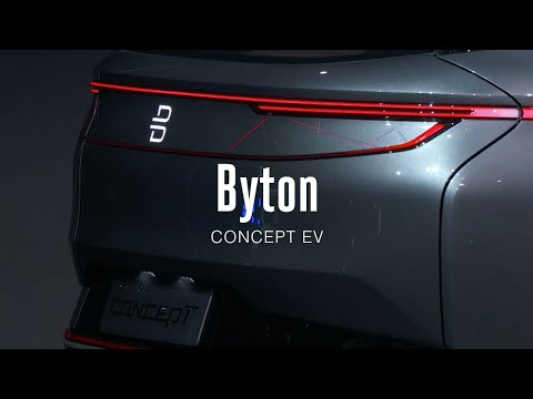 Byton's electric car event in 10 minutes | CES 2018 (видео)