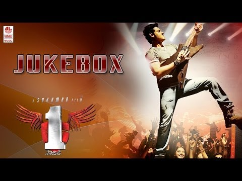 1...Nenokkadine Jukebox Full Songs - Mahesh Babu, Kriti Sanon