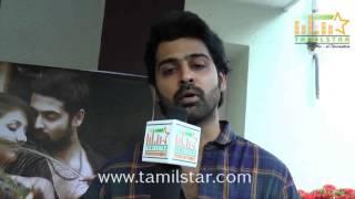 Amzath khan at Natpathigaram 79 Movie Audio Launch