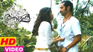 Video Amen movie scenes | Fahadh Faasil confirms his love for Swathi to Indrajith | Joy Mathew MP3, 3GP, MP4, WEBM, AVI, FLV Agustus 2018