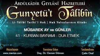 Abdulkadir Geylani Hazretleri - Gunyetü't Talibin - 41 - Allah'ı Zikretmek Ve Dua Etmek
