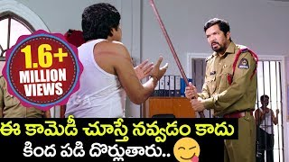 Posani Krishna Murali And Ali Hilarious Comedy Scene | Volga Videos | 2017